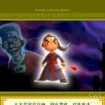 Game Natra phiêu lưu kí
