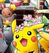 Game Pikachu Chiến Đấu