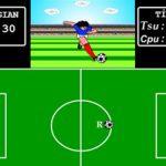 Game Subasa