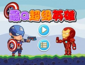 game-ironman-va-caption-american-phan-1