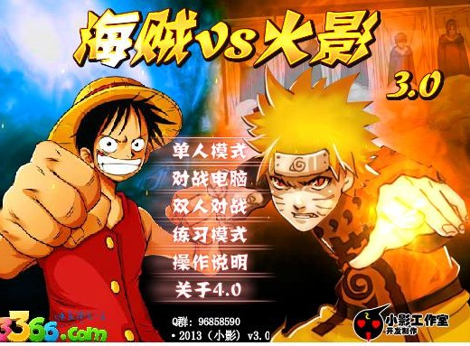 Game One piece vs Naruto 3.0