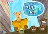 Mèo con câu cá