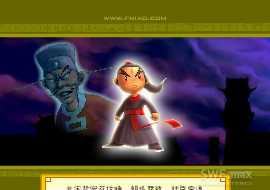 game-natra-phieu-luu-ki