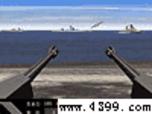 Chơi Game Bắn Máy Bay