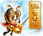 Dũng sĩ ong nhí