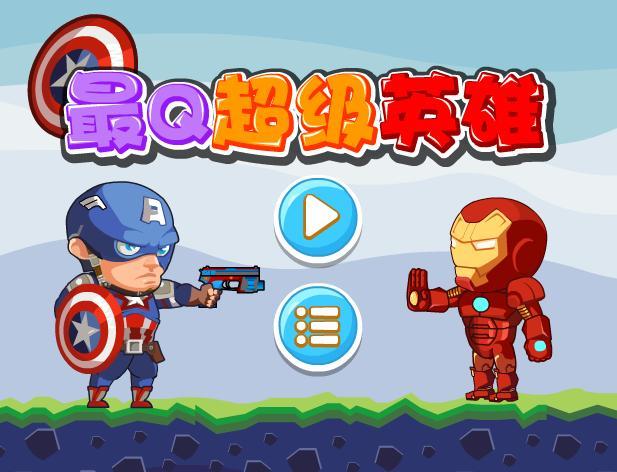 Trò chơi Ironman và Caption American